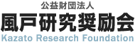 Kazato Research Foundation